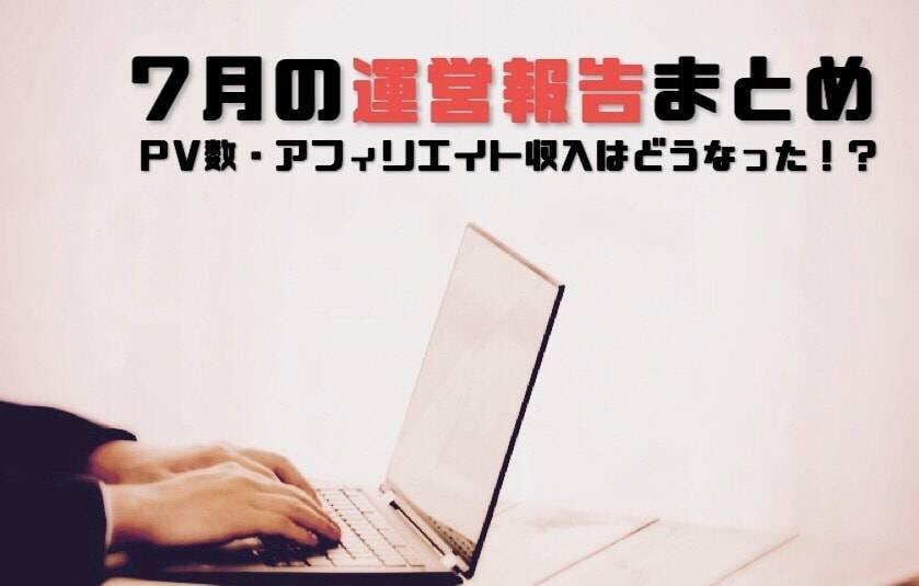 f:id:hatakebu:20170802215539j:plain