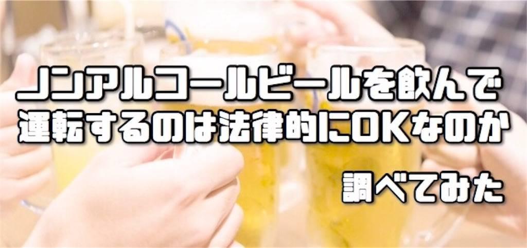 f:id:hatakebu:20170810165553j:image