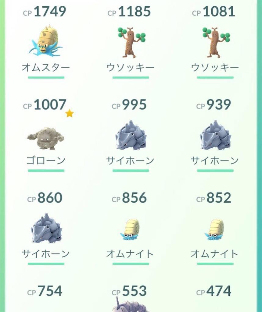 f:id:hatakebu:20170822144740j:image
