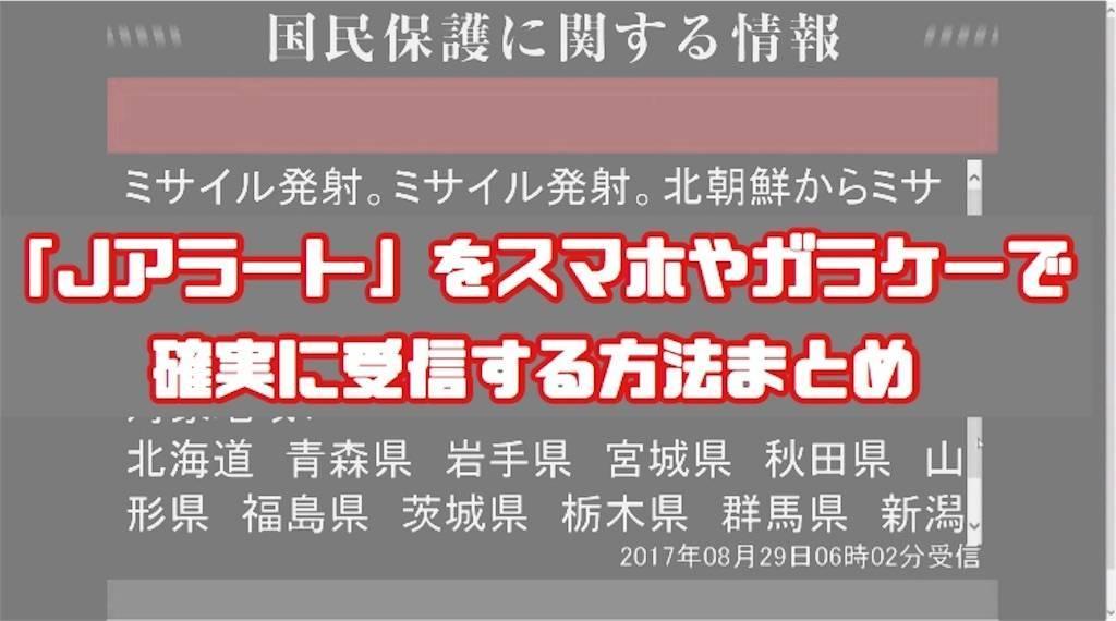 f:id:hatakebu:20170829084942j:image
