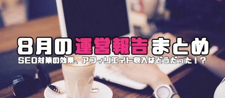 f:id:hatakebu:20170901165216j:plain
