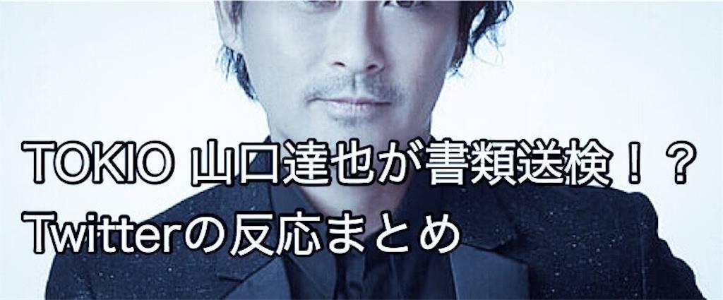 f:id:hatakebu:20180425175752j:image