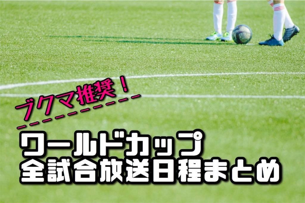 f:id:hatakebu:20180509215350j:image