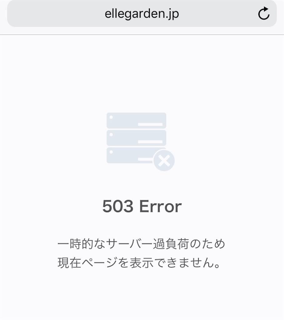f:id:hatakebu:20180510192153j:image