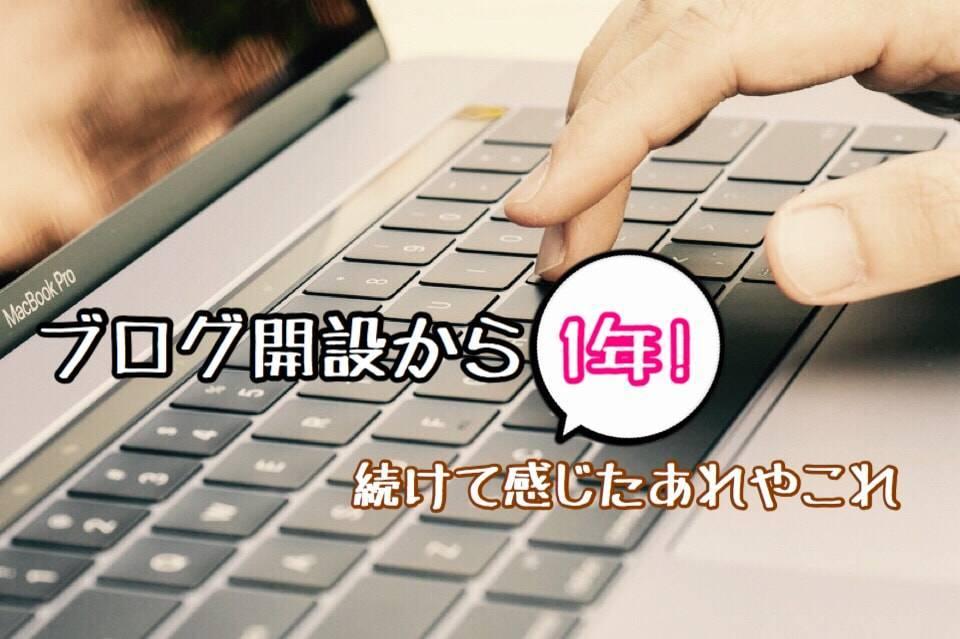 f:id:hatakebu:20180511220124j:plain