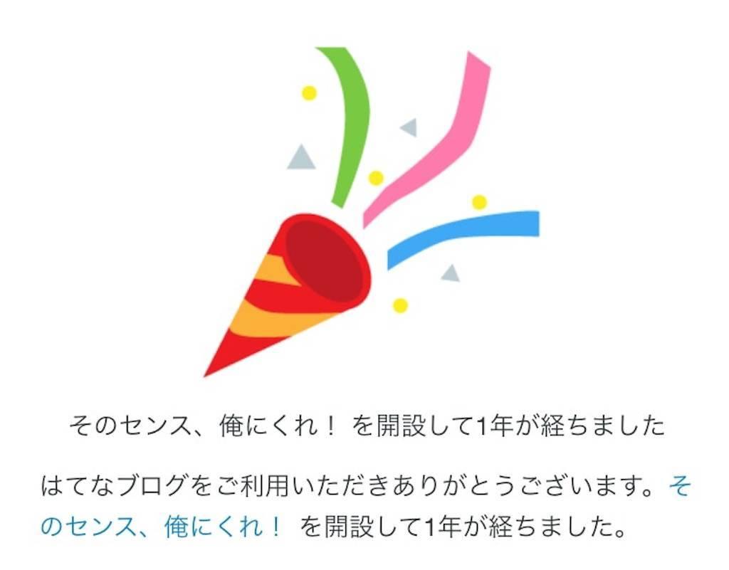 f:id:hatakebu:20180512145445j:image