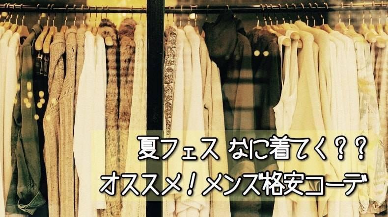 f:id:hatakebu:20180719152024j:plain