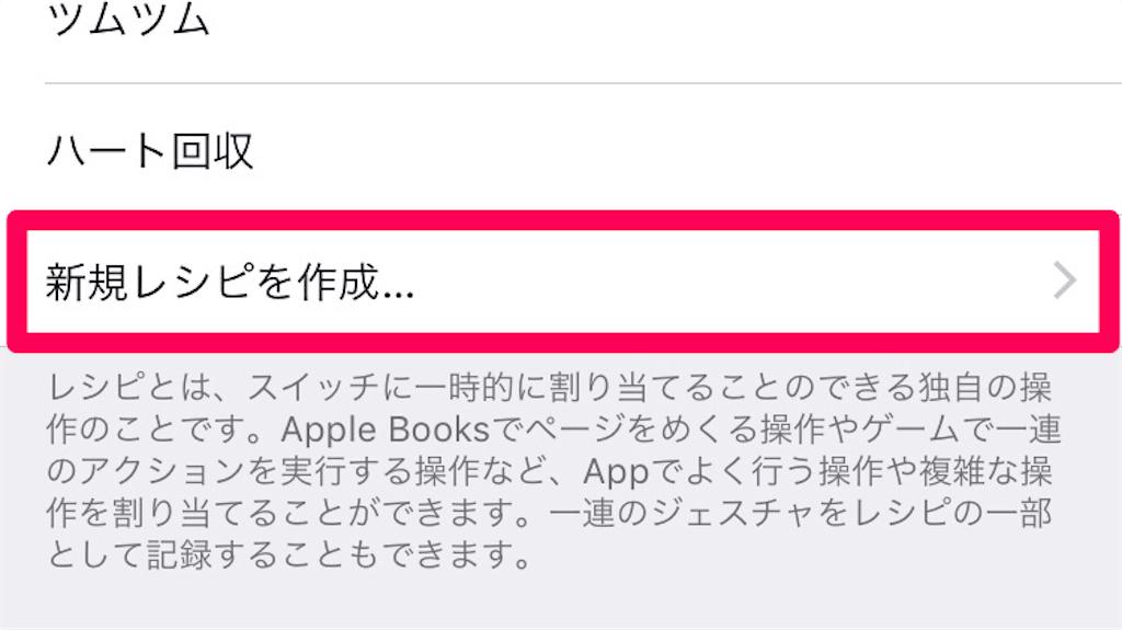 f:id:hatakebu:20190215170446p:plain