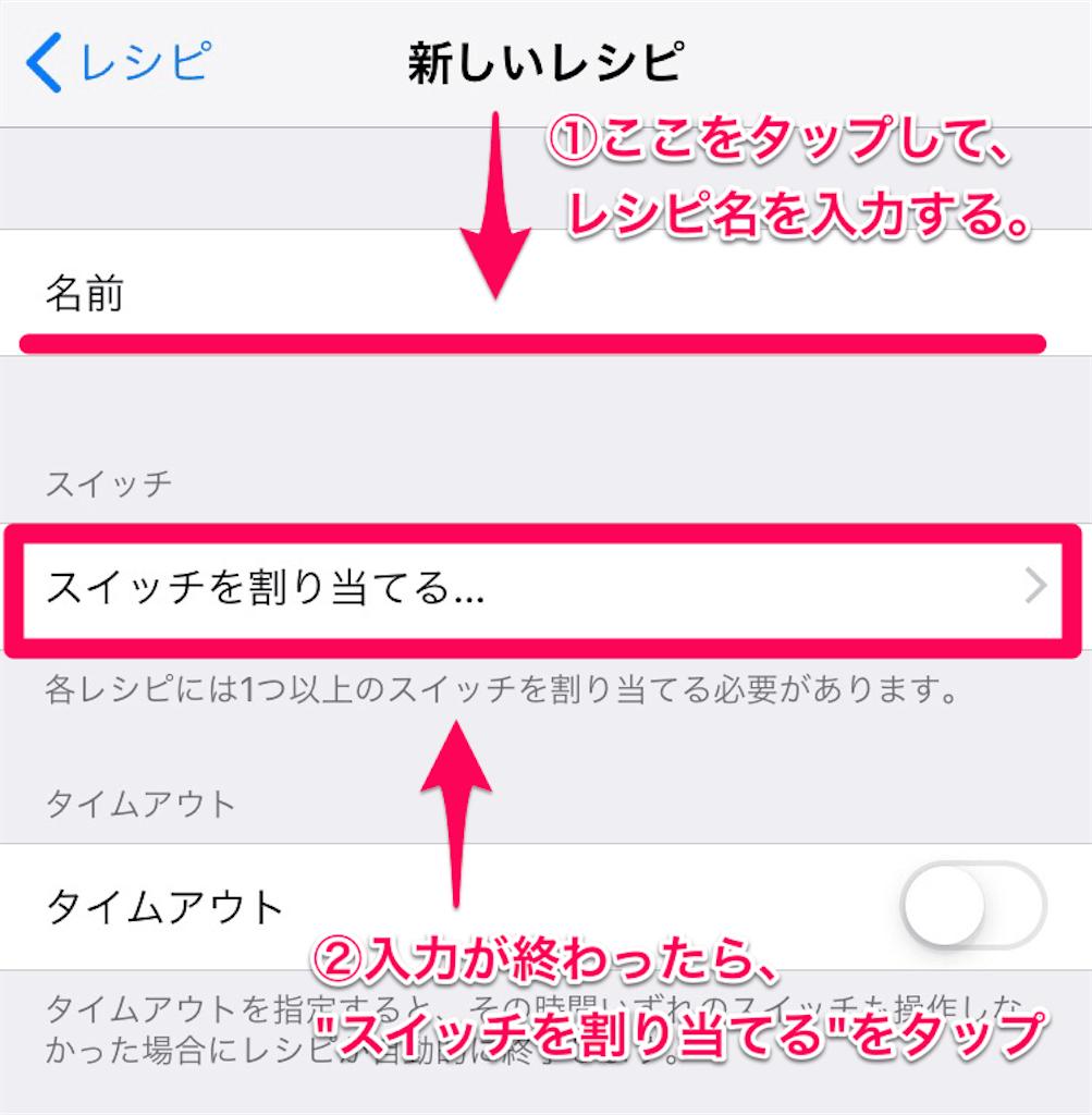 f:id:hatakebu:20190215170534p:plain
