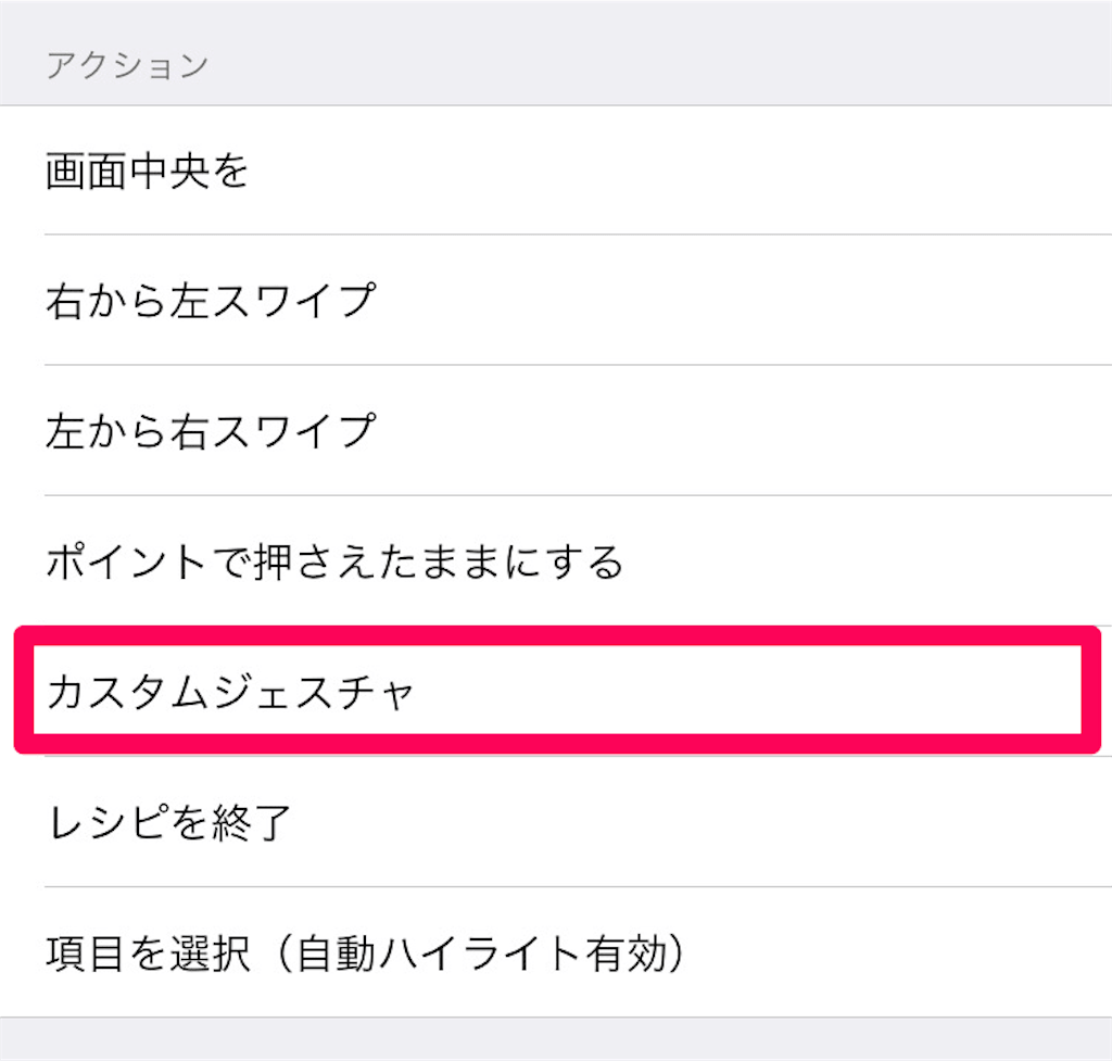 f:id:hatakebu:20190215170619p:plain