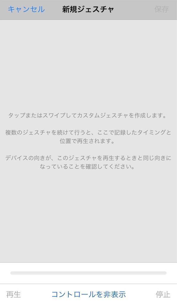 f:id:hatakebu:20190215170741j:plain