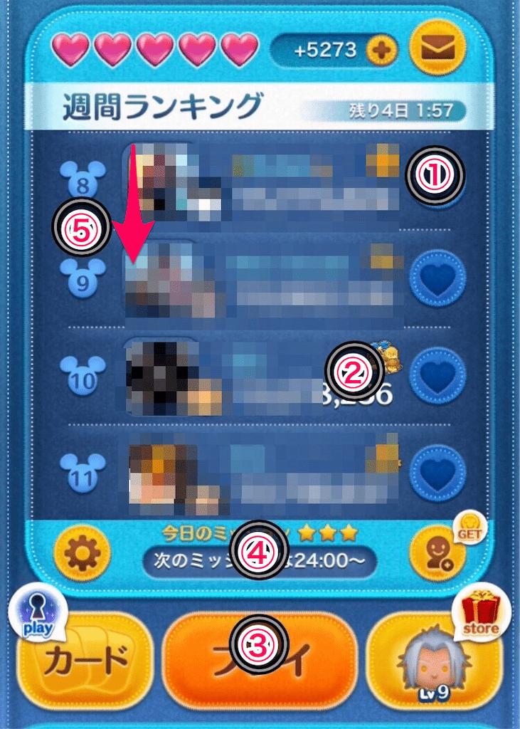 f:id:hatakebu:20190215171751p:plain