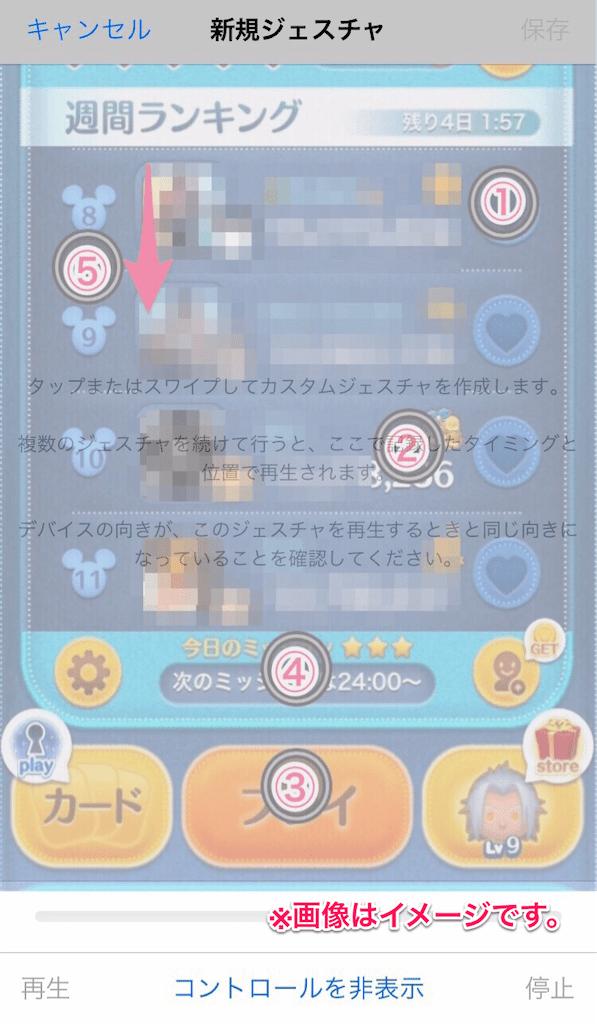 f:id:hatakebu:20190215171940p:plain