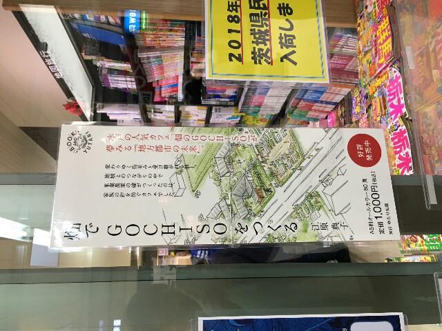 f:id:hatakenogochiso:20171123220502j:image