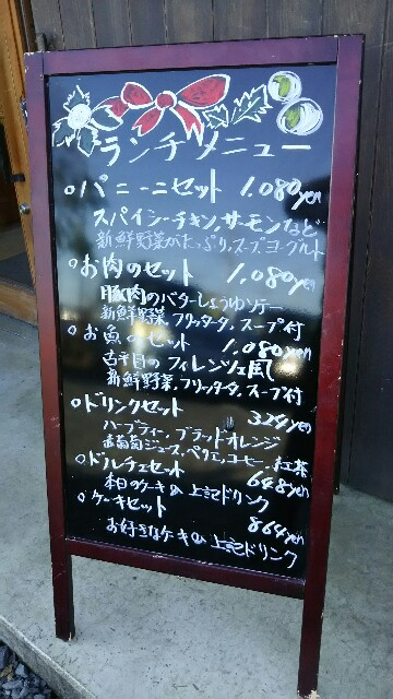 f:id:hatakenogochiso:20171209134018j:image