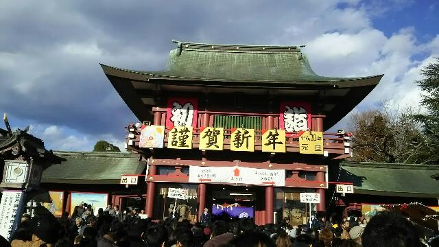 f:id:hatakenogochiso:20180102204755j:image