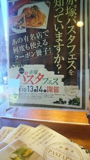 f:id:hatakenogochiso:20180817115507j:image