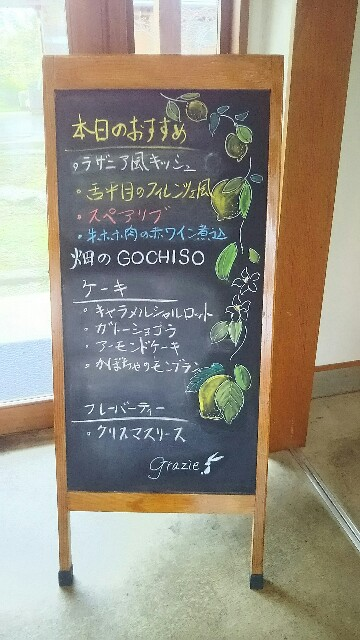 f:id:hatakenogochiso:20181124122432j:image