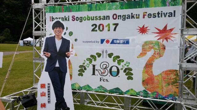 f:id:hatakenogochiso:20190401091250j:image