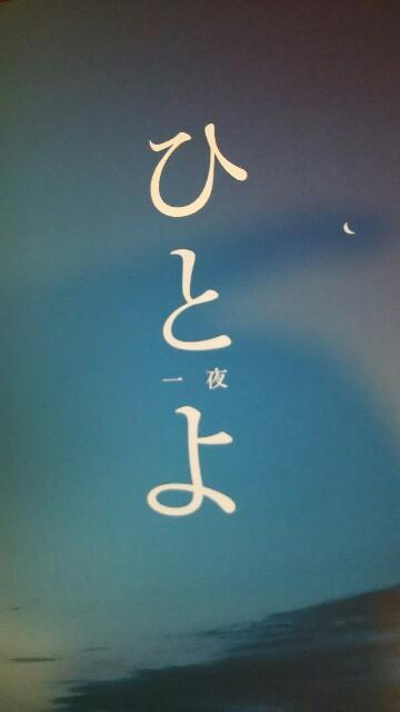 f:id:hatakenogochiso:20191111133148j:image