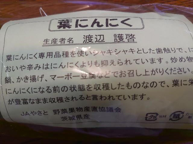 f:id:hatakenogochiso:20200115164903j:image