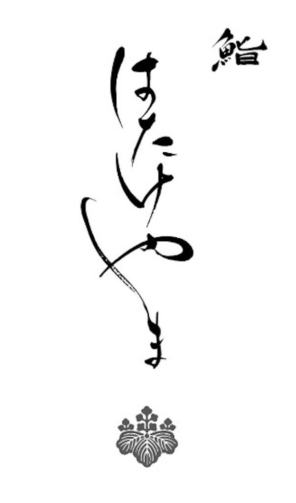 f:id:hatakeyama1981:20170910122124j:image