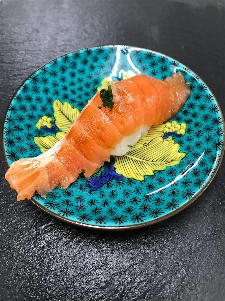 f:id:hatakeyama1981:20180522202025j:image