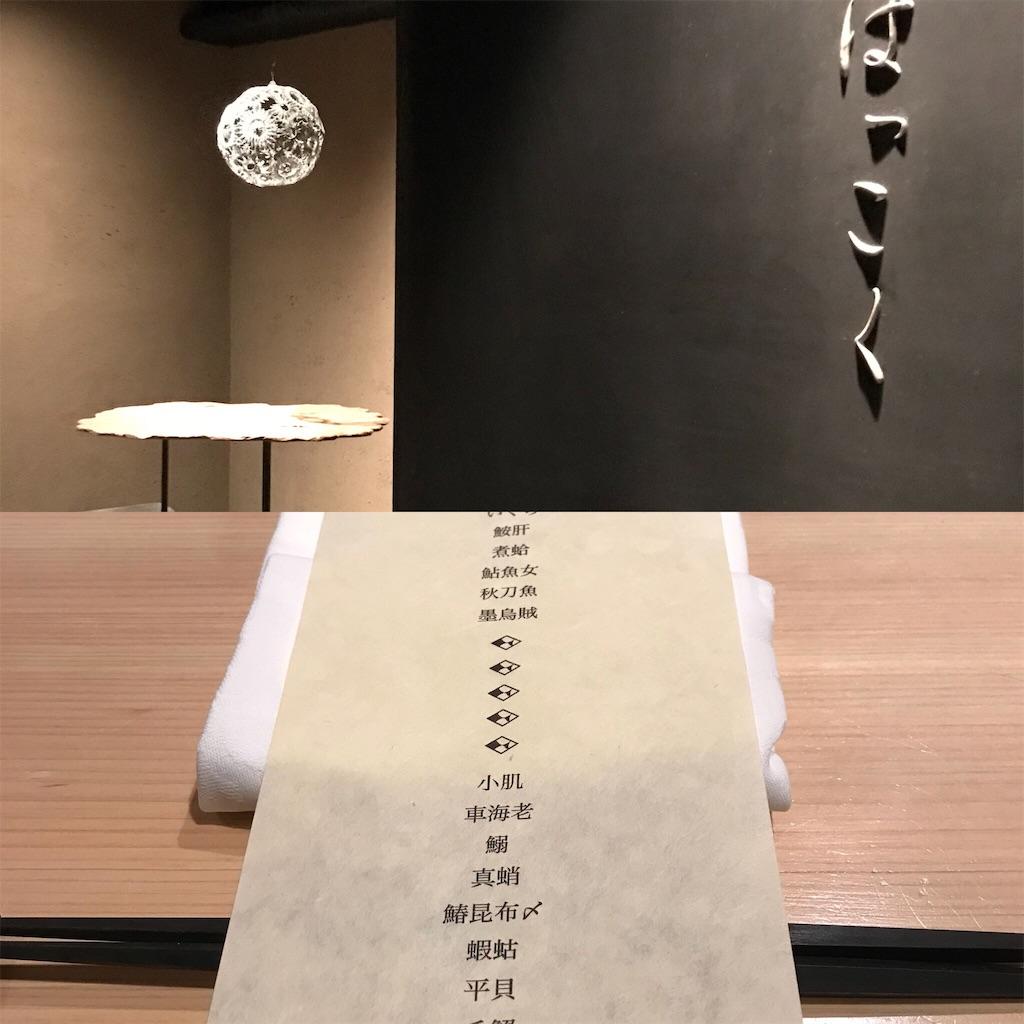 f:id:hatakeyama1981:20180915194719j:image