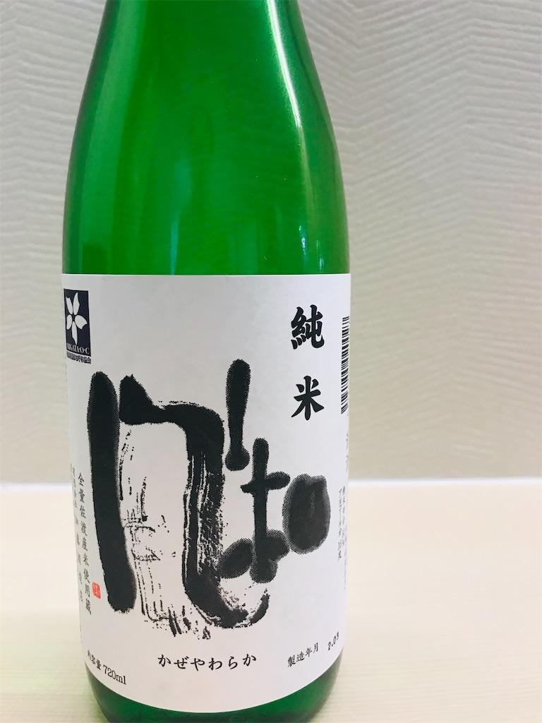 f:id:hatakeyama1981:20200320140729j:image