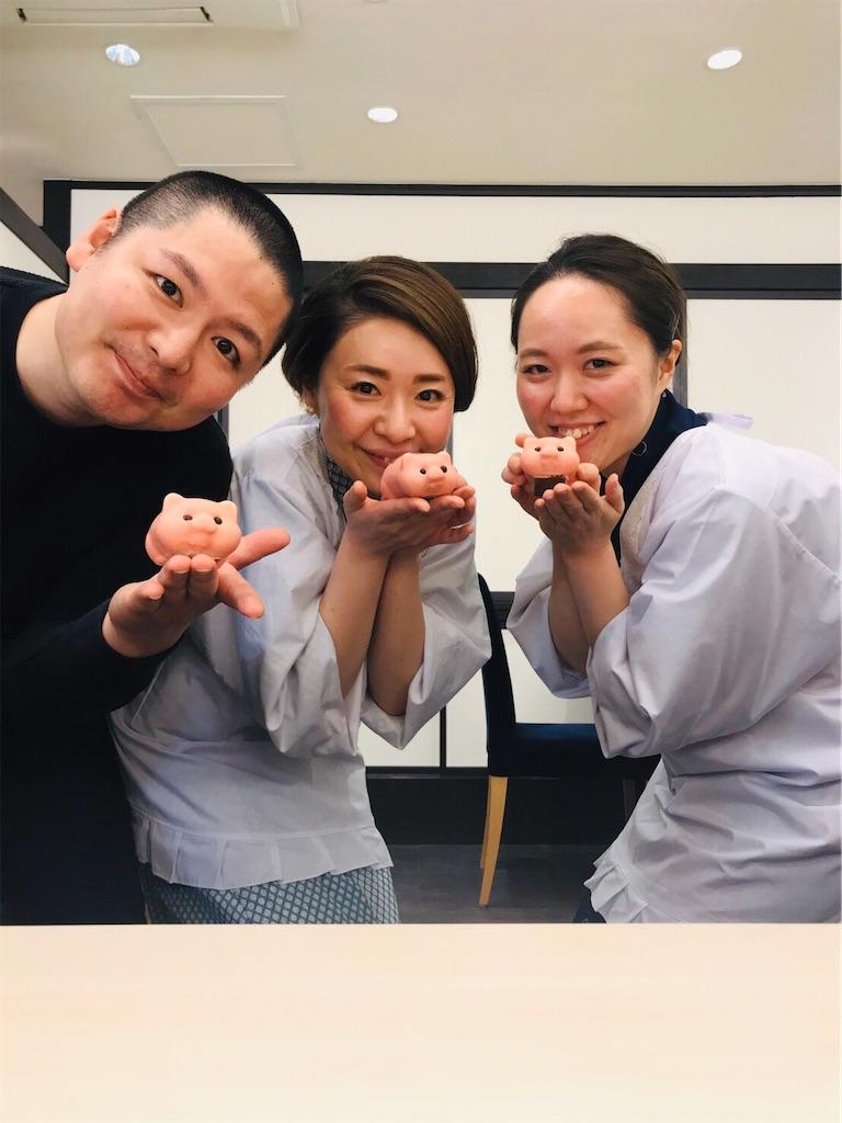 f:id:hatakeyama1981:20200405100206j:image