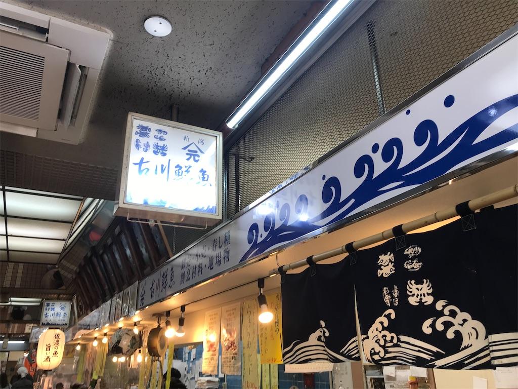 f:id:hatakeyama1981:20200803012812j:image