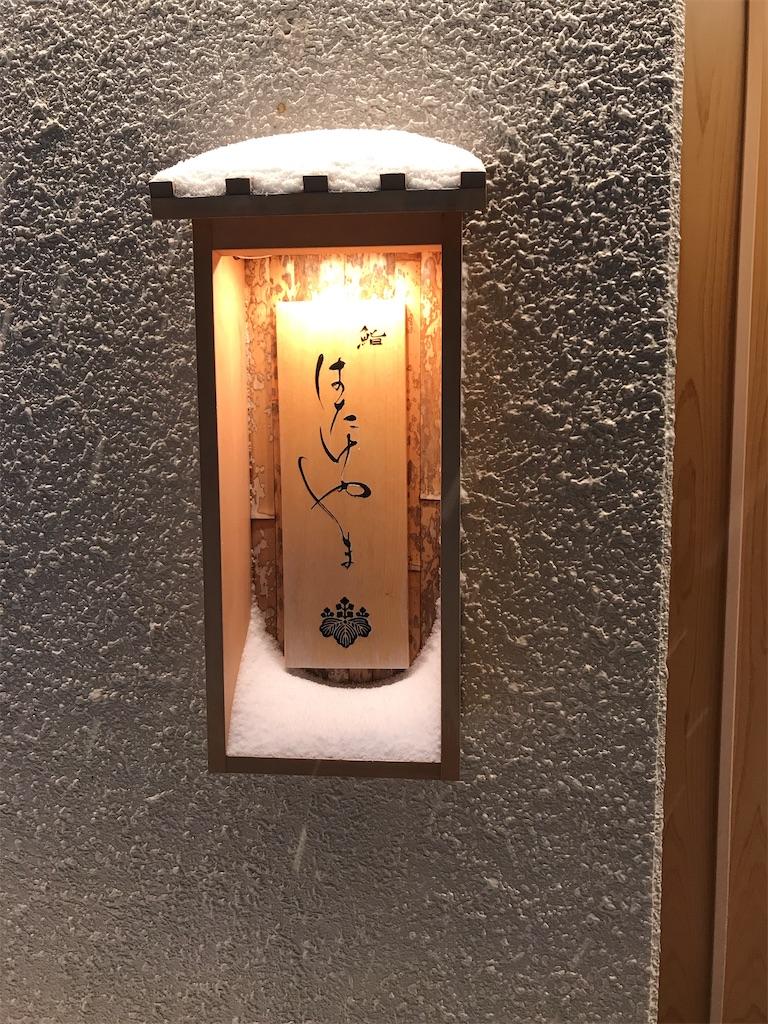 f:id:hatakeyama1981:20210113113142j:image