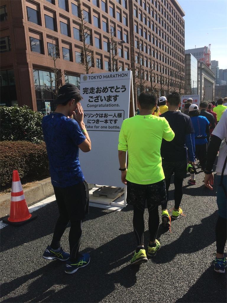 f:id:hatakofuru:20170304171241j:image