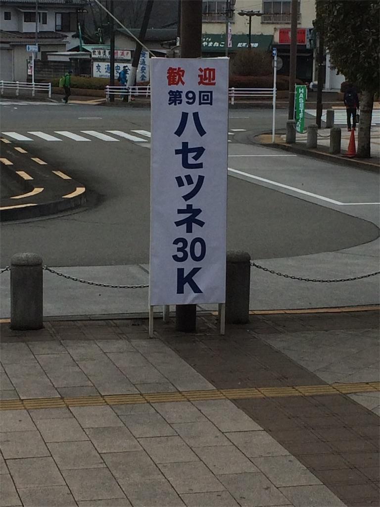 f:id:hatakofuru:20170403193405j:image