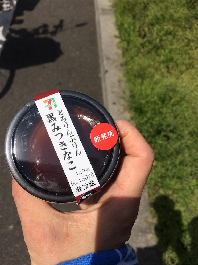 f:id:hatakofuru:20170417204244j:image