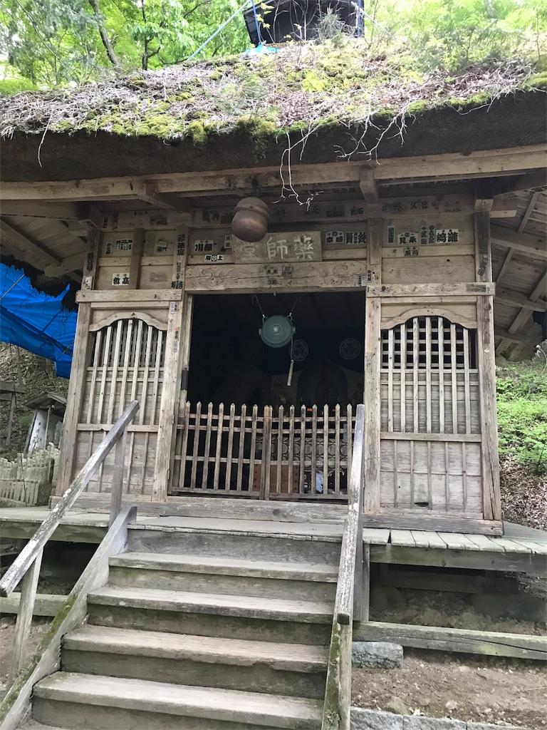 f:id:hatakofuru:20170523084501j:image