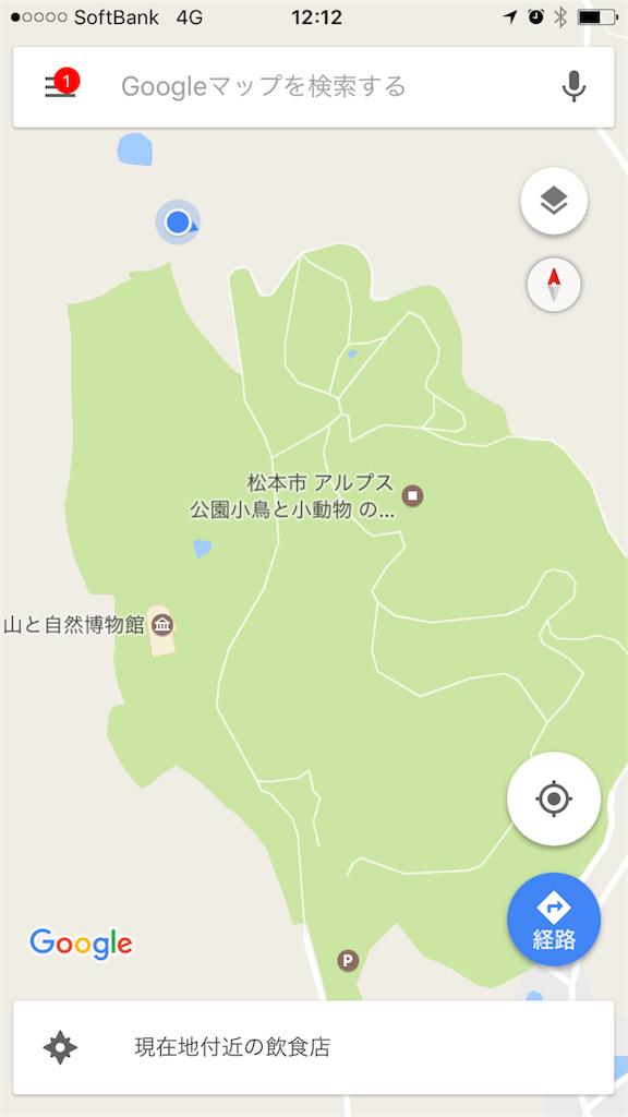 f:id:hatakofuru:20170524120608p:image