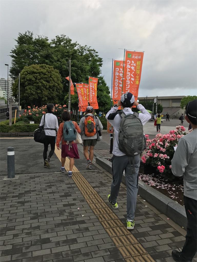 f:id:hatakofuru:20170528182653j:image