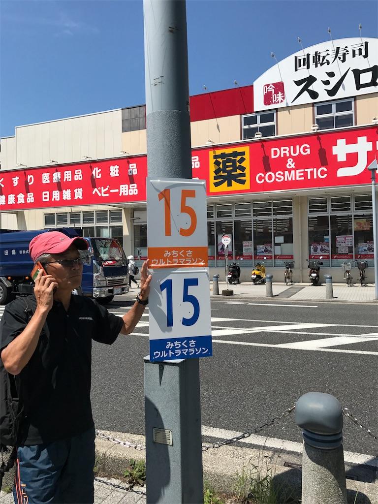 f:id:hatakofuru:20170528231616j:image