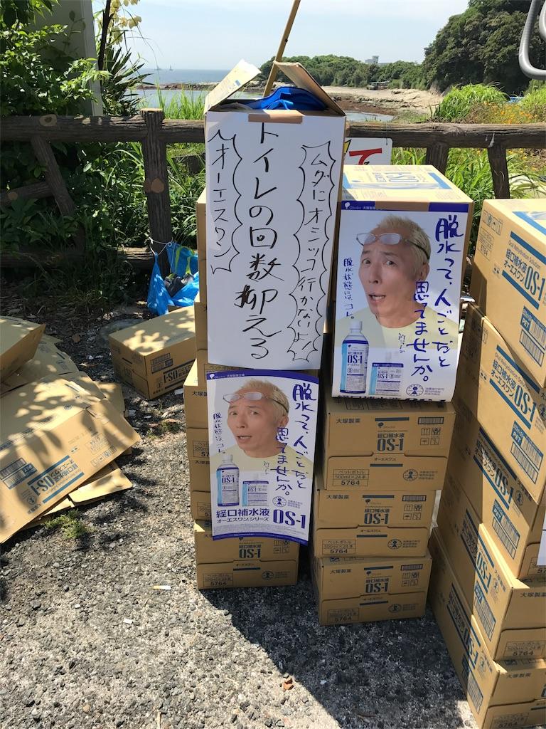 f:id:hatakofuru:20170528232151j:image