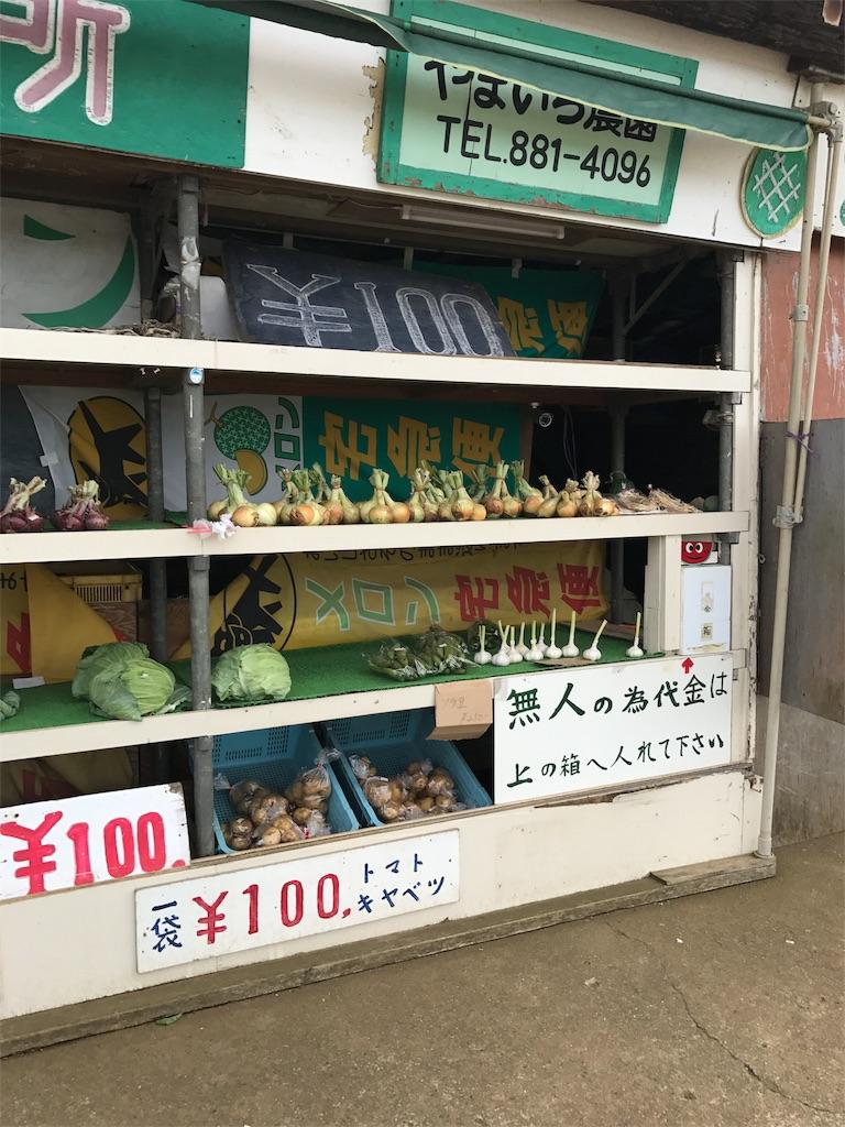 f:id:hatakofuru:20170529215608j:image
