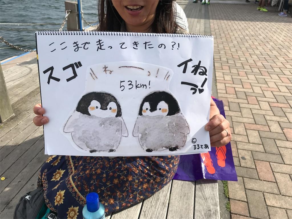 f:id:hatakofuru:20170530081318j:image