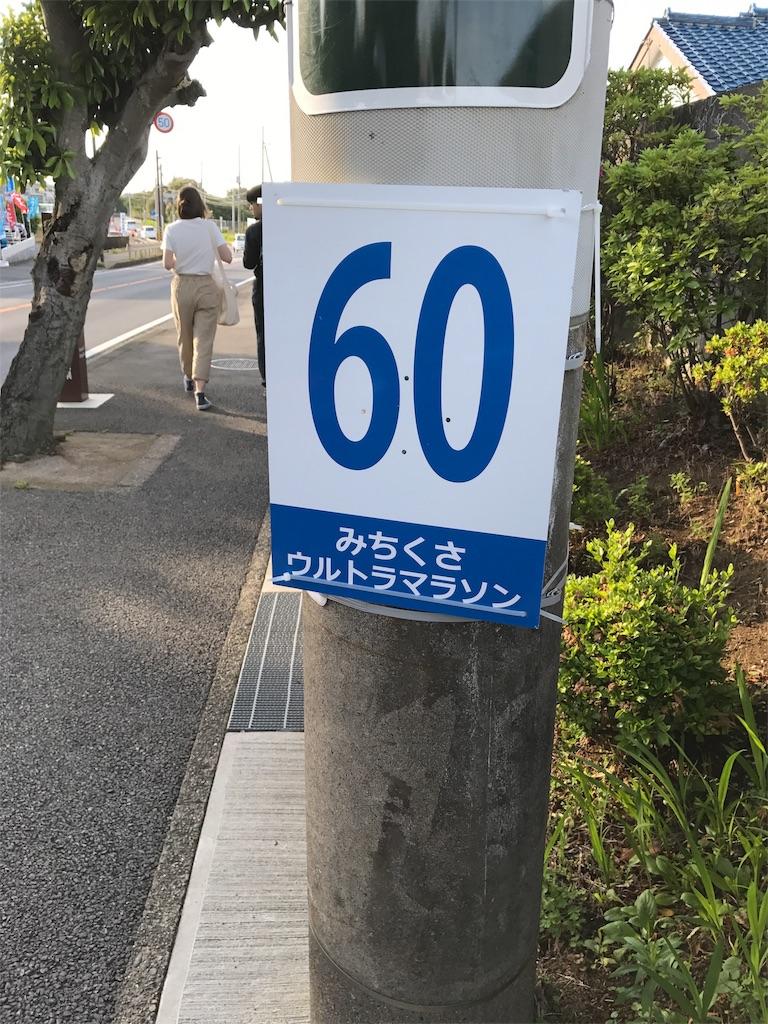 f:id:hatakofuru:20170530201023j:image