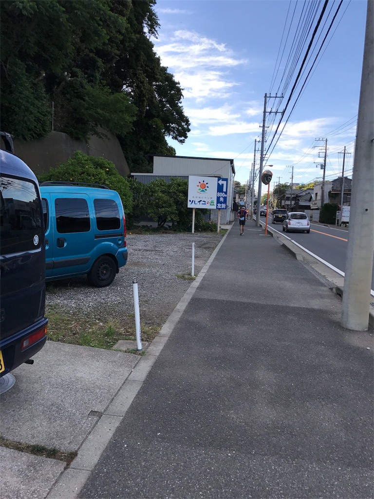 f:id:hatakofuru:20170530201247j:image