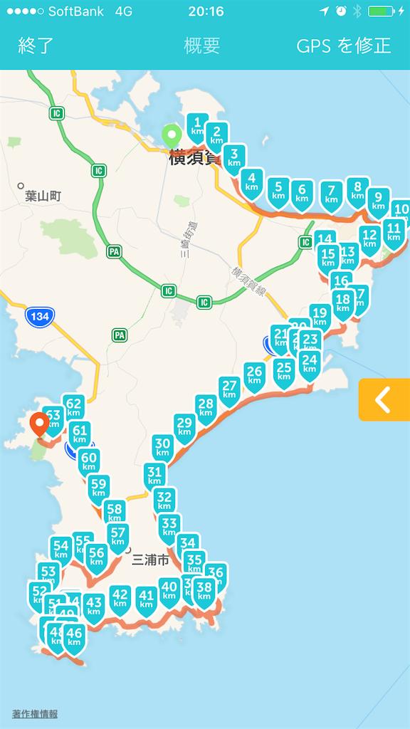 f:id:hatakofuru:20170531164520p:image