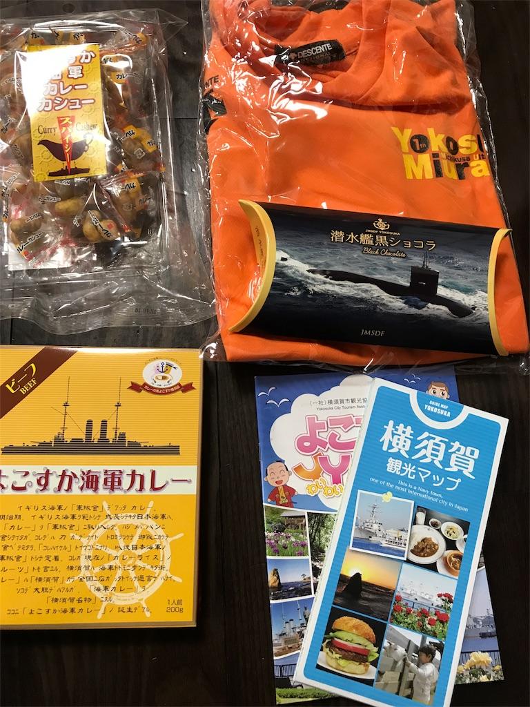 f:id:hatakofuru:20170531165038j:image