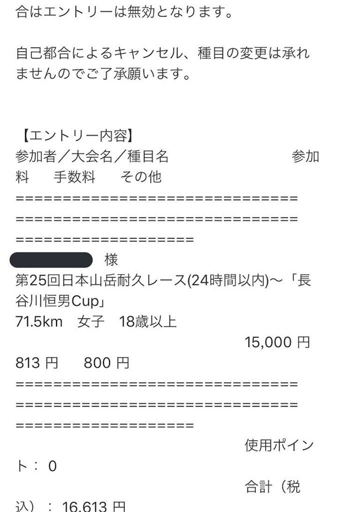 f:id:hatakofuru:20170601115544j:image