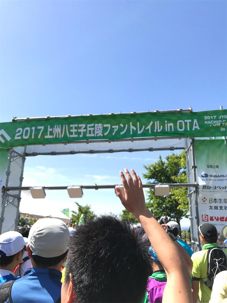 f:id:hatakofuru:20170605205617j:image