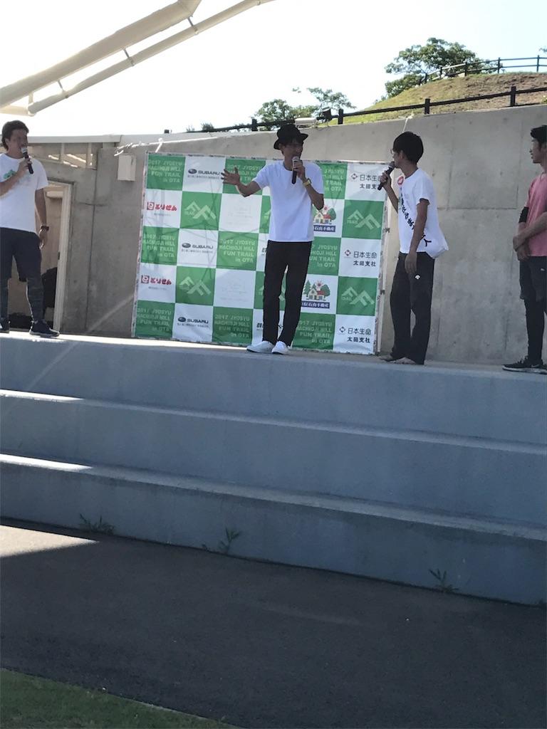f:id:hatakofuru:20170606145636j:image