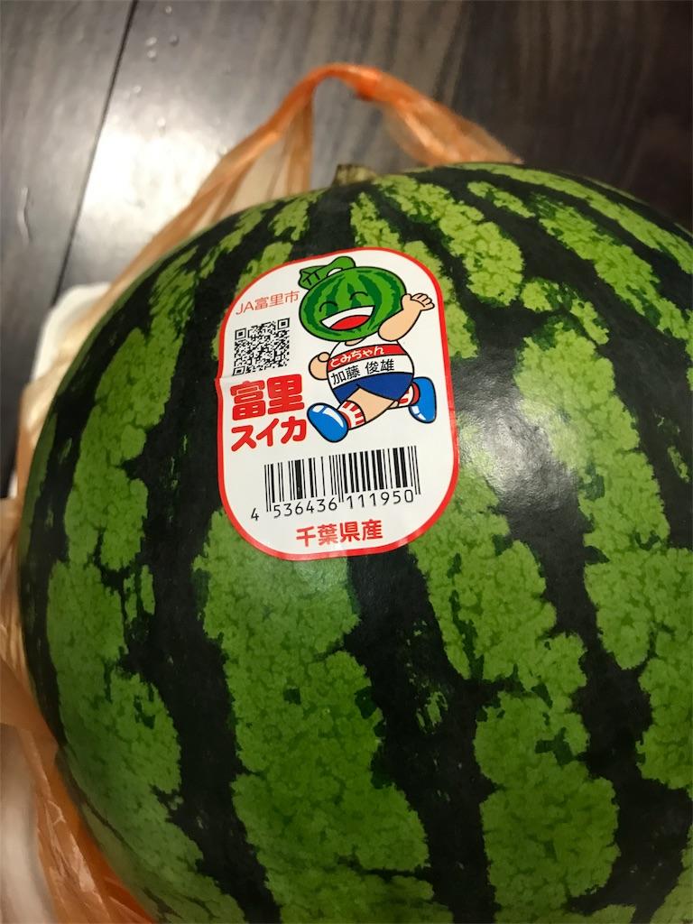 f:id:hatakofuru:20170630222154j:image